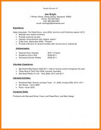 A High School Resume 5 Entry Level Resume High School Business Opportunity Program