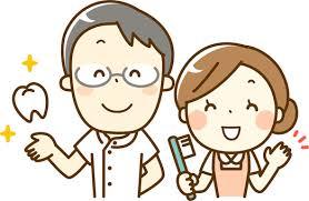 「歯科衛生士 イラスト 素材」の画像検索結果
