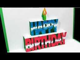 Free Birthday Card Template Word Best How To Make A BIRTHDAY Pop Up Card FREE Template Kirigami 48D