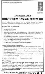 medical laboratory technician tayoa employment portal job description