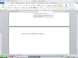 Как поставить ссылку в квадратных скобках Учимся вместе Нумерованный список1