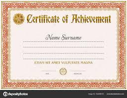 Margenes Para Diplomas De Honor Plantilla En Blanco De Certificado