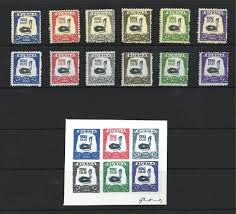 ask me about cinderella stamps alternative burma dues
