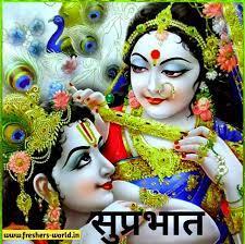 f Krishna good morning images ...