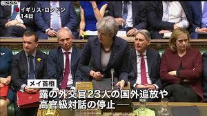 「英国のメイ首相は、23人のロシア外交官追放」の画像検索結果