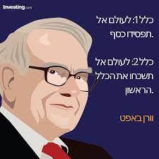 🙌🙌 - Investing.com ישראל