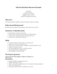 Sample Of Clerical Resume Examples Of Clerical Resumes Clerical