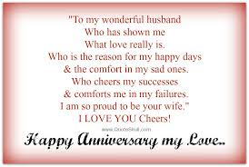 Anniversary Quotes For Husband Fascinating Happy Anniversary Quotes For Husband From Wife Happy Anniversary