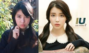 iu you and i makeup tutorial