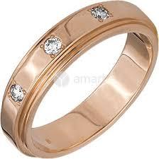 Золотое <b>кольцо</b> с бриллиантом в Екатеринбурге. Поиск низкой ...