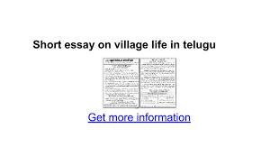 short essay on village life in telugu google docs