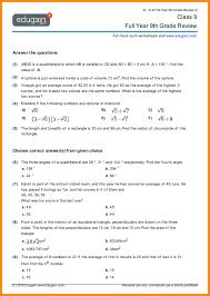 12+ 9th grade math worksheets | media resumed