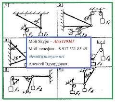 Решение задач по физике Помощь репетитора в определении реакций  on mathematics mathematical physics truth and reality Репетитор даёт уроки математики физики
