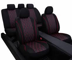 designer car seats