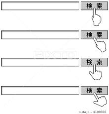 検索ボタン2006のイラスト素材 4109366 Pixta