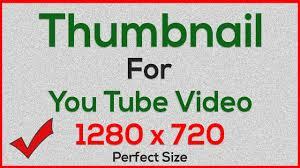 youtube video image size