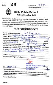 14 Application For Transfer Certificate From School Example