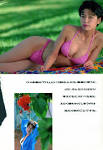 奥山佳恵の最新おっぱい画像(15)