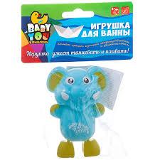 Слоненок - пластиковая заводная игрушка для <b>купания Bondibon</b> ...