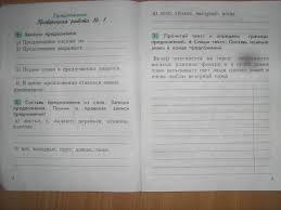 КИМ Проверочные и контрольные работы по русскому языку класс  Покупают