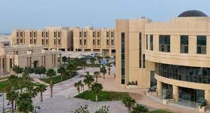 كيفية تسجيل دخول جامعة الامام ؟ - البوابة