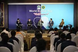 """กรมสุขภาพจิต กระทรวงสาธารณสุข ร่วมกับสมาคมจิตแพทย์แห่งประเทศไทย  รณรงค์สร้างความเข้าใจและส่งต่อพลังบวกให้ผู้ป่วยไบโพลาร์ ในงาน World Bipolar  Day """"เปิดใจ ให้ไบโพลาร์"""""""