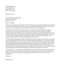 Reference Letter Of Recommendation Sample Sample Alpha Kappa Alpha