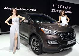hyundai new car releasesBeijing Auto Show to offer about a Hundred and Twenty New Car