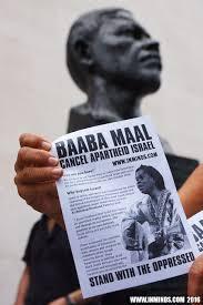 Boycott Israel News London Protest Urges Baaba Maal To Cancel