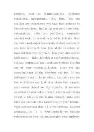 Resume Format Of Nursery Teacher Catalyst Theme Vs Thesis