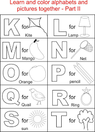 Free kids worksheets in printable format. Pin By The Big A Word On Alphabet Printables Abc Coloring Pages Abc Coloring Alphabet Coloring