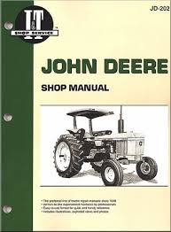 john deere tractor repair manual 2040 2510 2520 john deere tractor repair manual 2040 2510 2520 2240 2440
