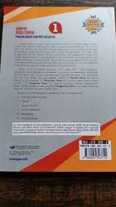 Kumpulan buku paket bse kurikulum ktsp 2006 dan kurikulum 2013 sd/mi smp/mts sma/ma dan smk/mak lengkap untuk semua mata pelajaran dan dapat dipergunakan untuk belajar setiap hari dengan soal uts/pts seni budaya kelas 7 kurikulum 2013 semester 2 dan kunci jawaban. Kunci Jawaban Simpay Basa Sunda Kelas 7 Guru Galeri