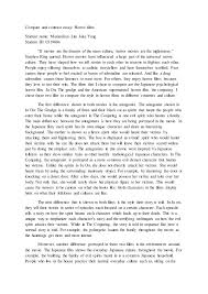 essay about movie co essay about movie