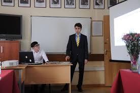 Государственная итоговая аттестация выпускников  ДИПЛОМНАЯ РАБОТА это выпускная квалификационная работа студента которая пишется им во время последнего года обучения