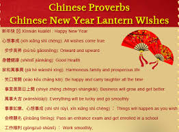 While the world's celebrations might be more subdued this year, we still know them for their abundance of colour. Chinese New Year 2016 Motivational Messages Greetings Quotes And Proverbs