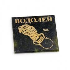 Купить <b>магниты</b> из <b>Змеевика</b>. Магазин натуральных камней ...