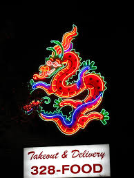 Dragon Lights Salt Lake City Chinese Food Neon Signage Pinterest Neon Signs Signs