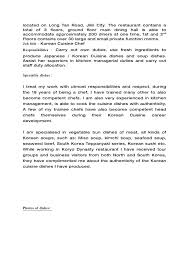 Pastry Chef Cover Letters Apprentice Chef Cover Letter Example Job Covering Sample Free For