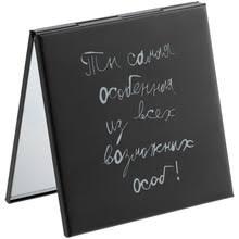 <b>Зеркала</b>, купить по цене от 119 руб в интернет-магазине TMALL