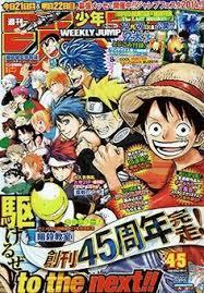 manga culture weekly shonen jump cover 週間少年ジャンプ表紙 wikipedia anime crossoverbleachmanga animebook