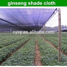 garden shade cloth. HDPE Green Plastic Sun Shade Cloth \u0026 Waterproof Sunshade Sail For Garden Agricultural Net 1
