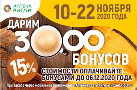 <b>Смесь молочная</b> детская НАН <b>Тройной</b> комфорт Банка 400г ...
