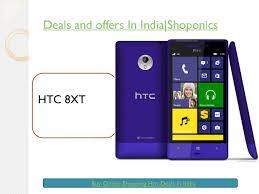 Buy online shopping Htc 8xt hot deals ...