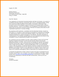 What Is A Cover Letter For A Resume Inspirational Cover Letter