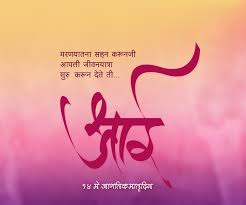 Happy Bday Dad Quotes In Marathi Happy Fathers Day Quotes In Marathi