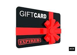 gift card balance atomicsdware