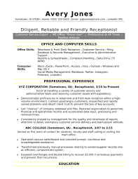 Computer Skills To List On Resume Sample Resume Of Office Skills List New Receptionist Resume Sample 25