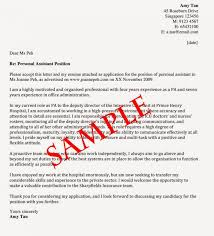 how do you email a resumes how to write email cover letters a letter resume potential employer