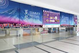 liang court summer festival campaign design 2016 glassdoor sticker